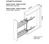 Механизм 200 2-х яр, б/к с довод.150х444х470