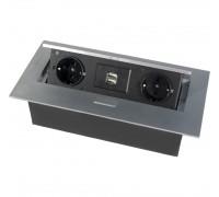 Встраиваемый выдвижной блок горизонтальн. 2 розетки серебр.,2700 Вт+2 USB