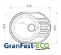 Мойка Gran Fest ECO-58